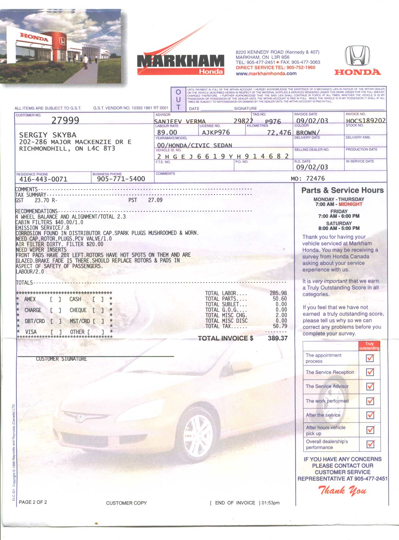 My Honda Experience Markham Honda Service Invoice - What is a car invoice for service business